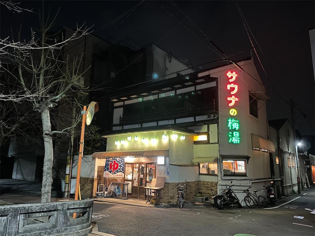 f:id:shokichi48:20210303191337j:image