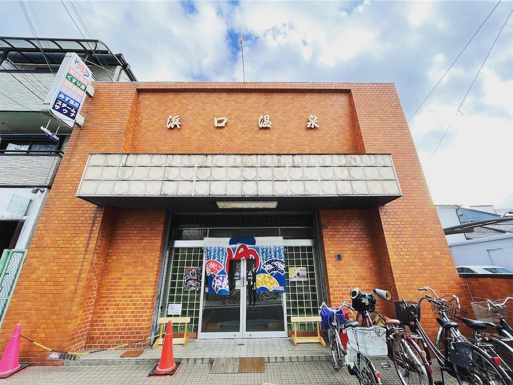 f:id:shokichi48:20210307181941j:image
