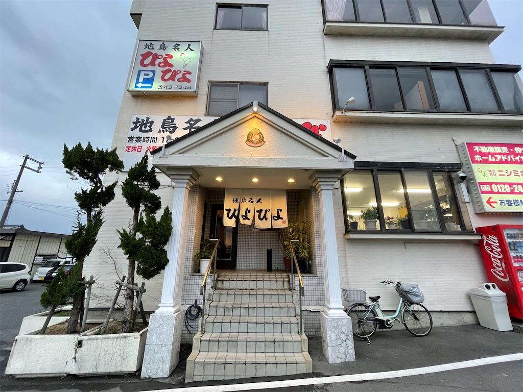f:id:shokichi48:20210307183814j:image