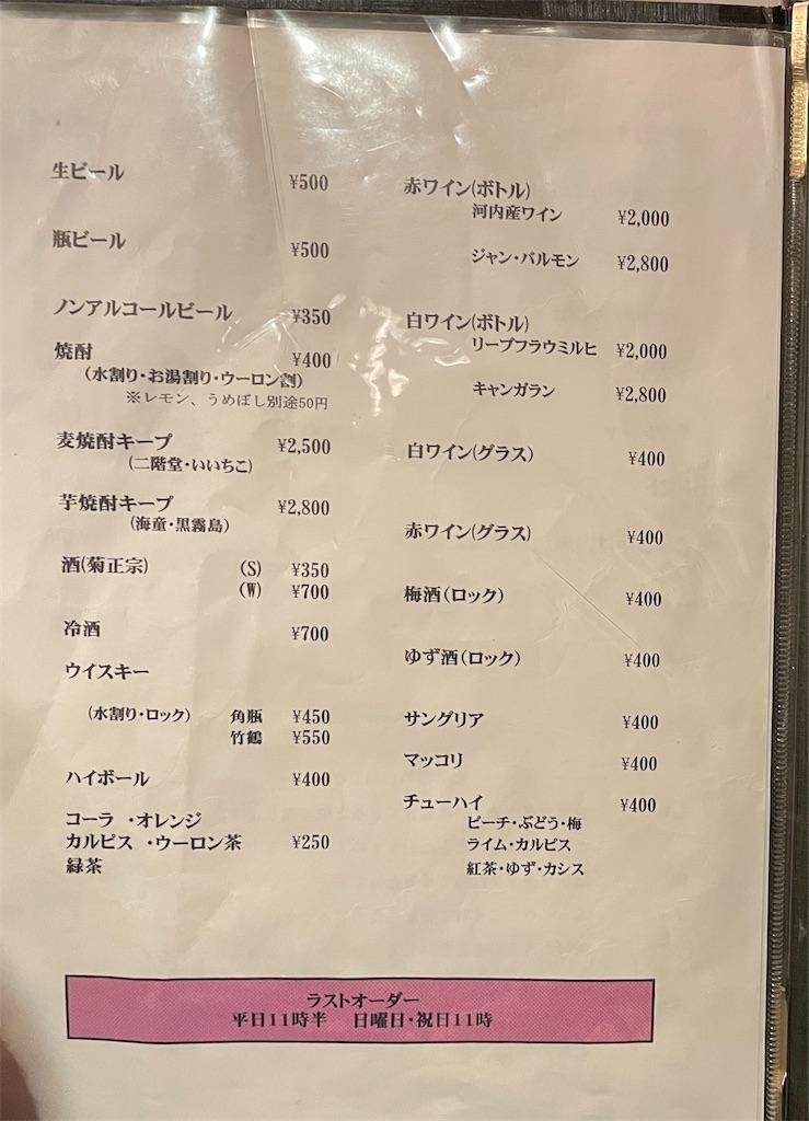 f:id:shokichi48:20210307184007j:image