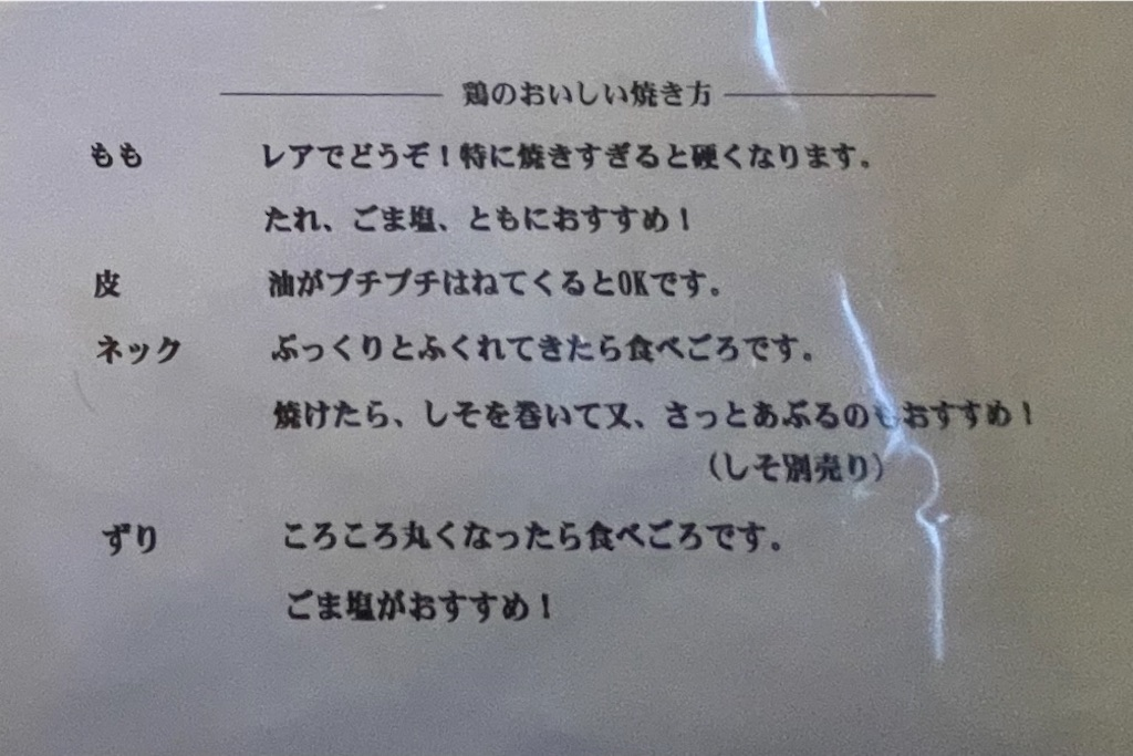 f:id:shokichi48:20210307205704j:image