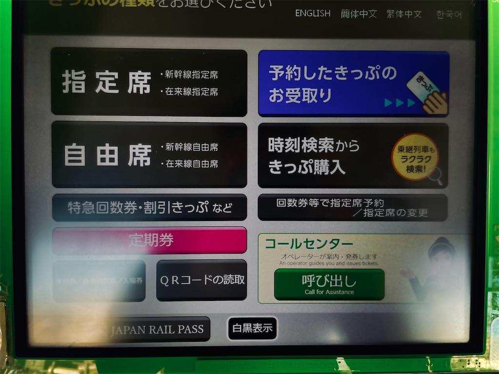 f:id:shokichi48:20210316085019j:image