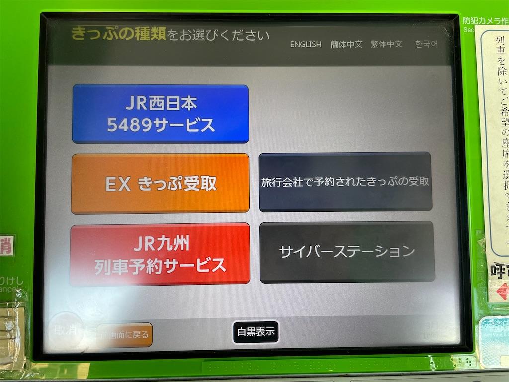 f:id:shokichi48:20210316085023j:image