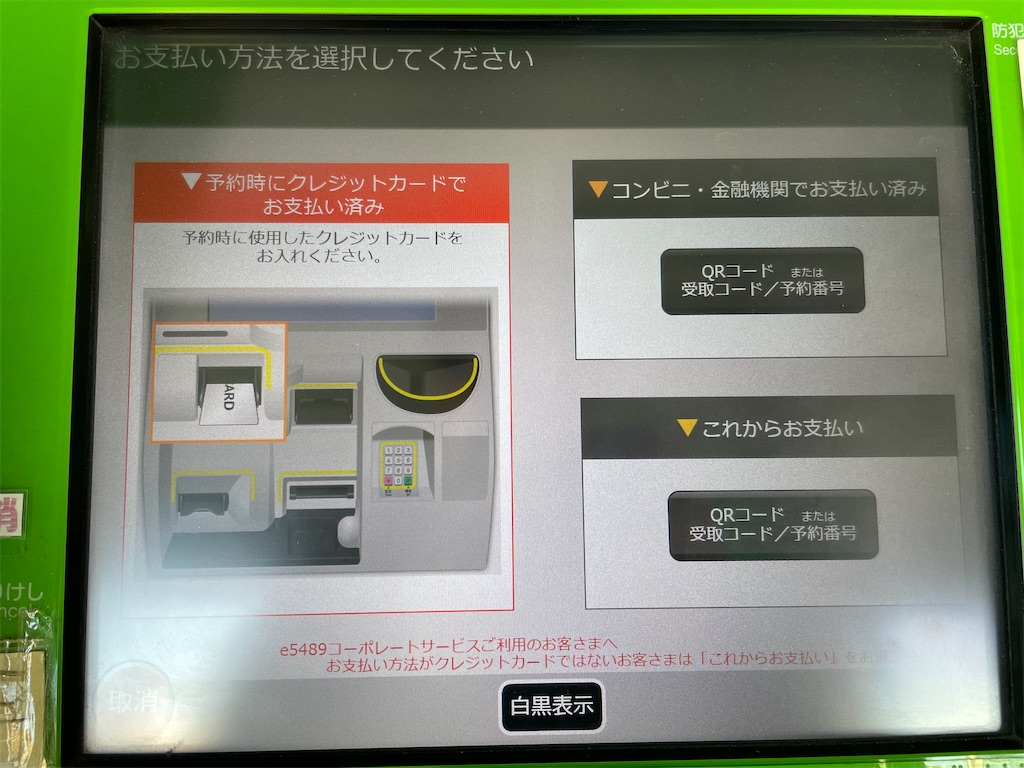 f:id:shokichi48:20210316085034j:image
