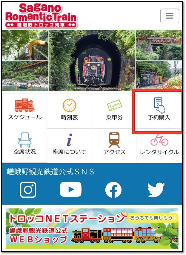 f:id:shokichi48:20210316201702p:plain