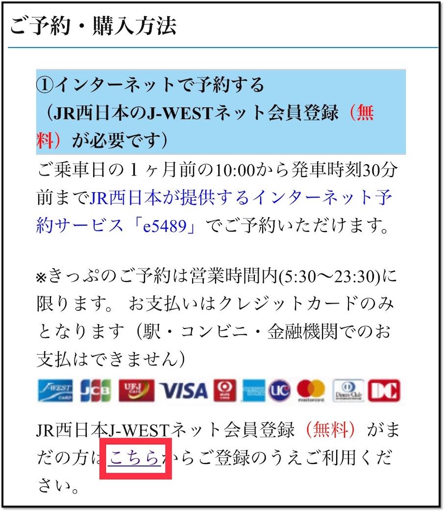 f:id:shokichi48:20210316201758p:plain