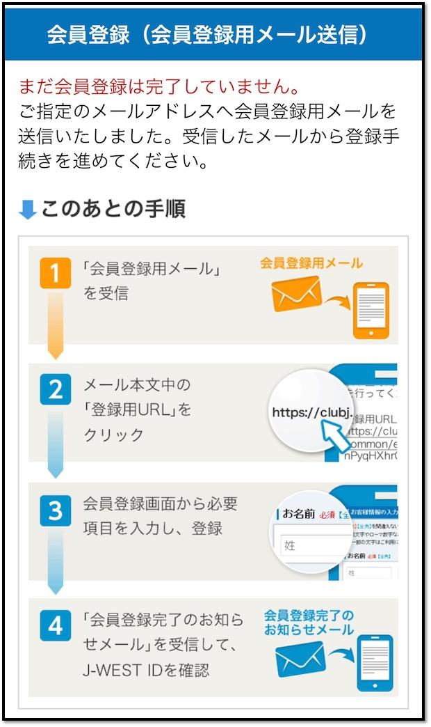 f:id:shokichi48:20210316201833p:plain