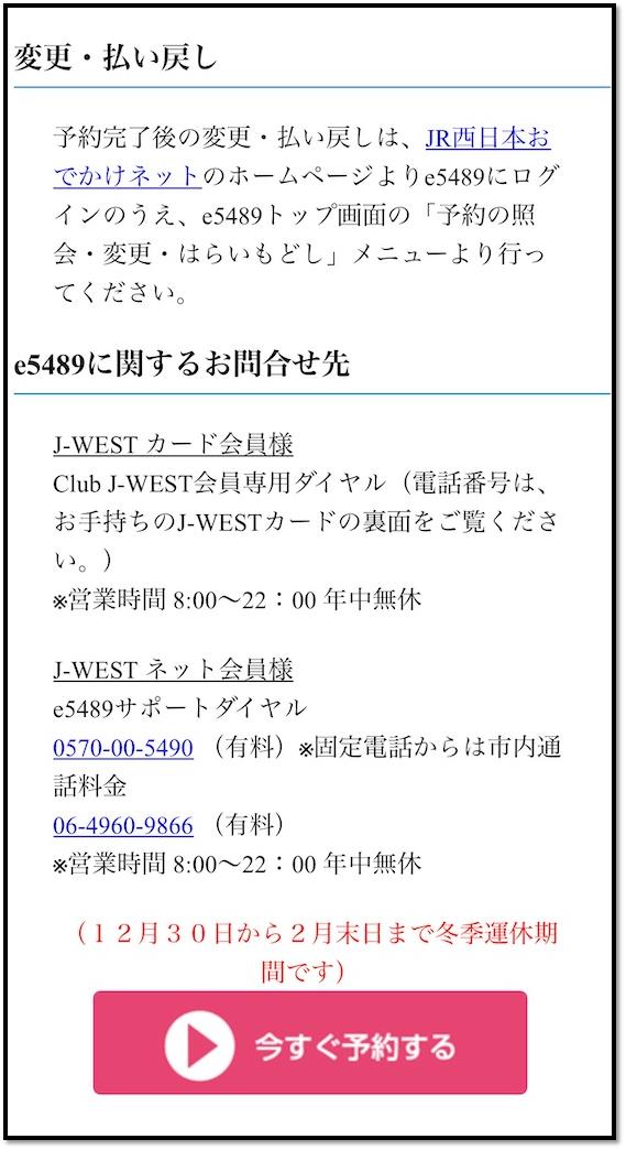 f:id:shokichi48:20210316201923p:plain