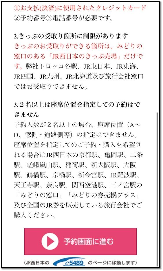 f:id:shokichi48:20210316202216p:plain