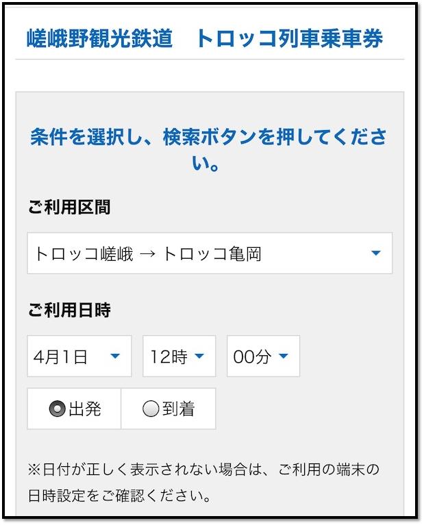 f:id:shokichi48:20210316202804p:plain