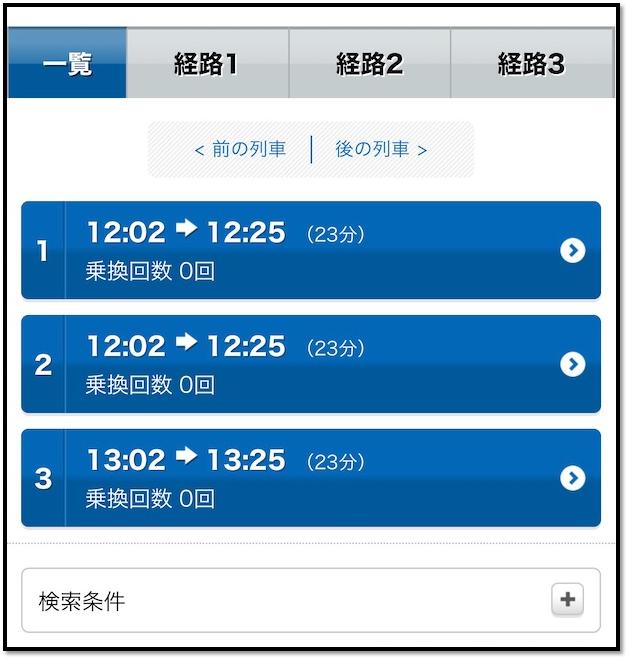 f:id:shokichi48:20210316204026p:plain