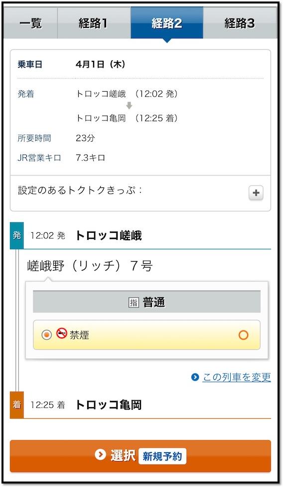 f:id:shokichi48:20210316204957p:plain