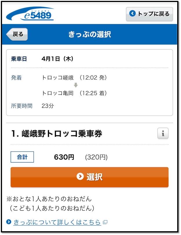 f:id:shokichi48:20210316211944p:plain
