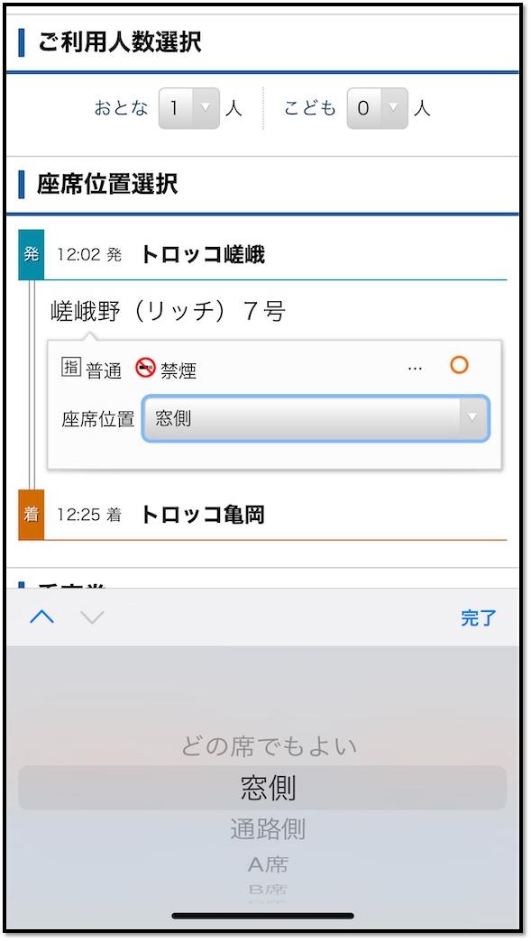f:id:shokichi48:20210316213111p:plain