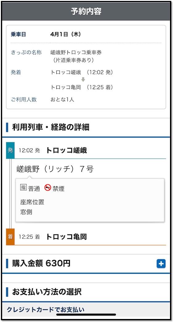 f:id:shokichi48:20210316214358p:plain