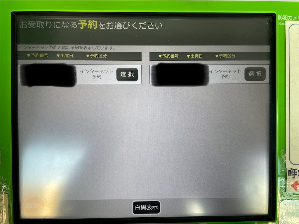 f:id:shokichi48:20210317000008j:image