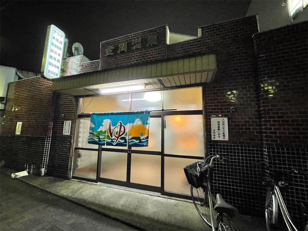 f:id:shokichi48:20210317195020j:image
