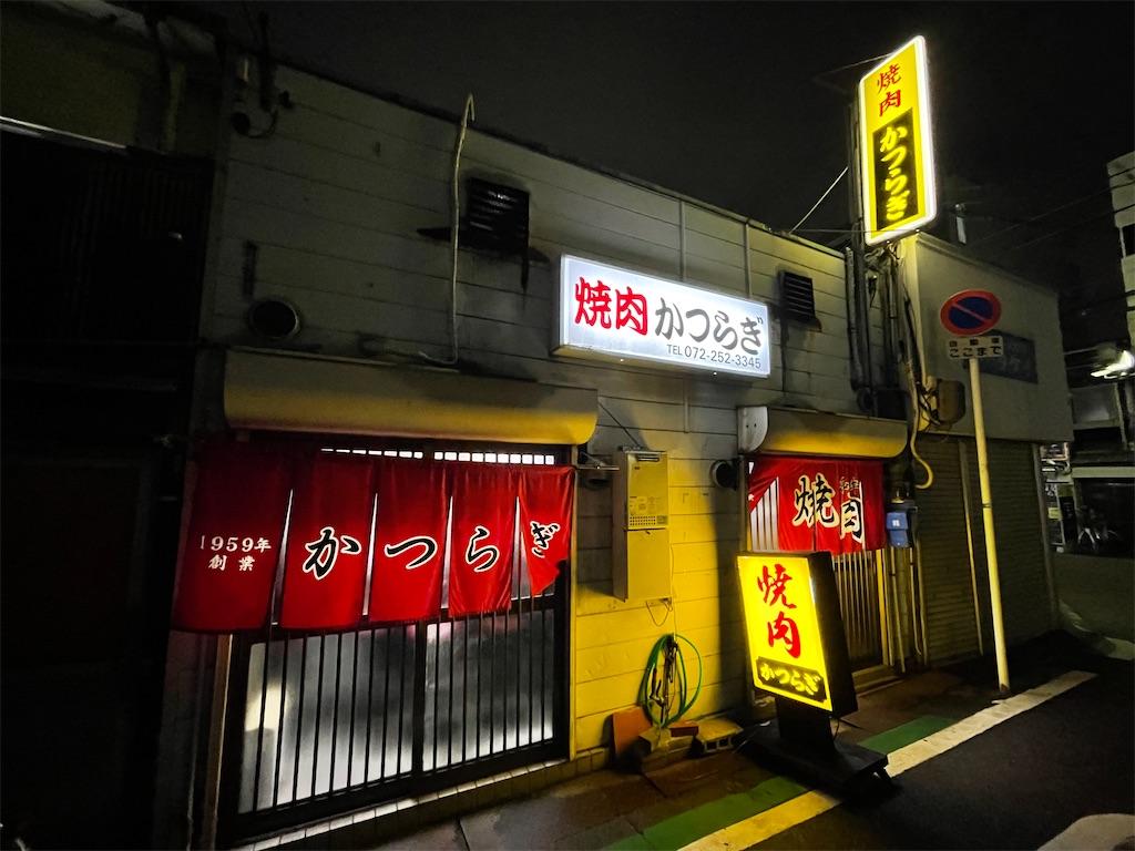 f:id:shokichi48:20210318222503j:image