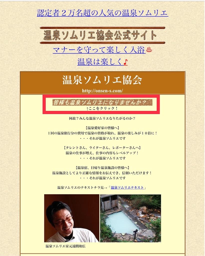 f:id:shokichi48:20210320204242j:image