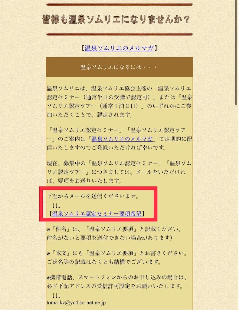 f:id:shokichi48:20210320204310j:image