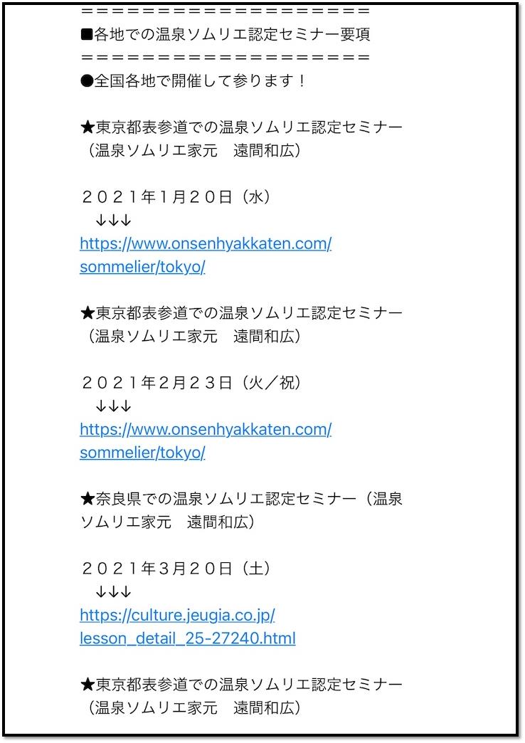 f:id:shokichi48:20210320210743p:plain