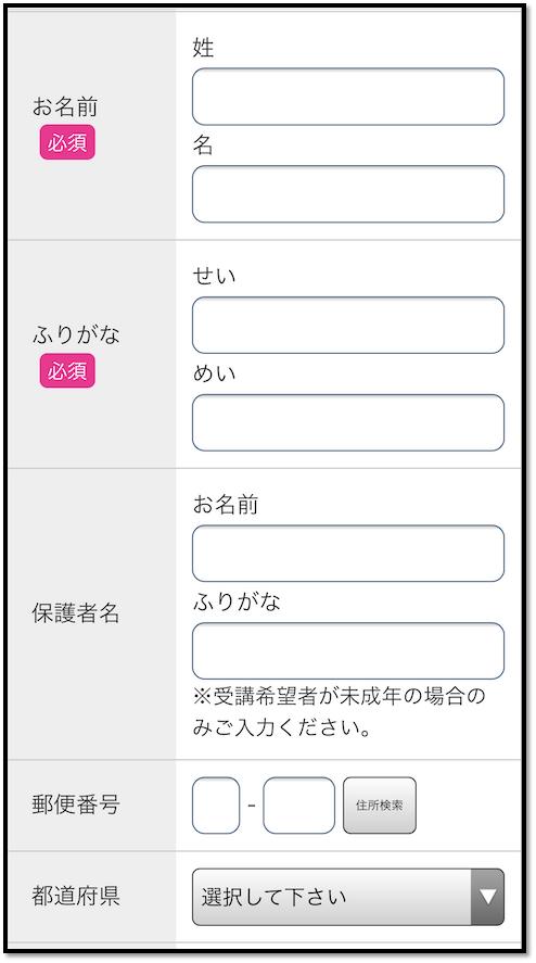 f:id:shokichi48:20210320211012p:plain