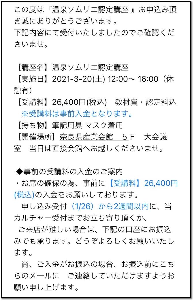 f:id:shokichi48:20210320211114p:plain