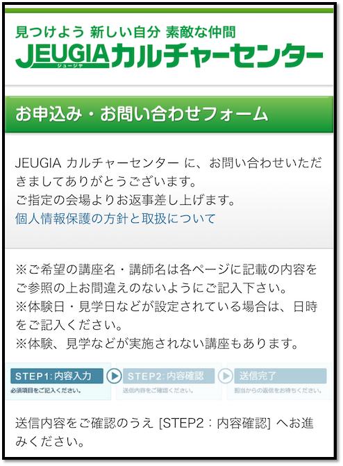 f:id:shokichi48:20210320211233p:plain