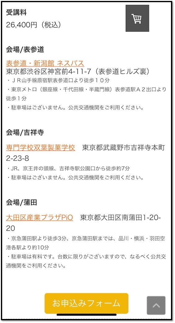 f:id:shokichi48:20210320211325p:plain
