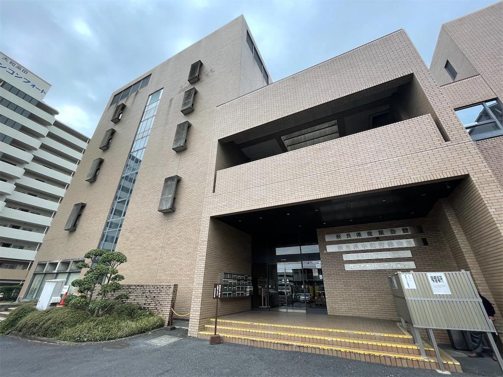 f:id:shokichi48:20210320225416j:image