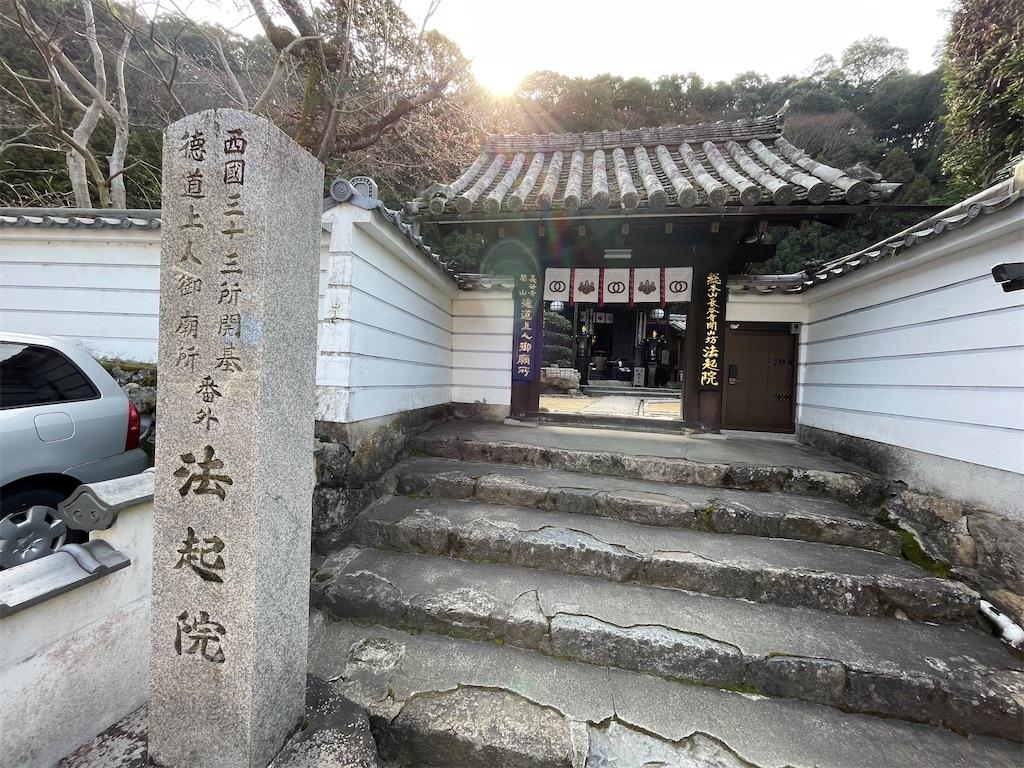 f:id:shokichi48:20210321094126j:image