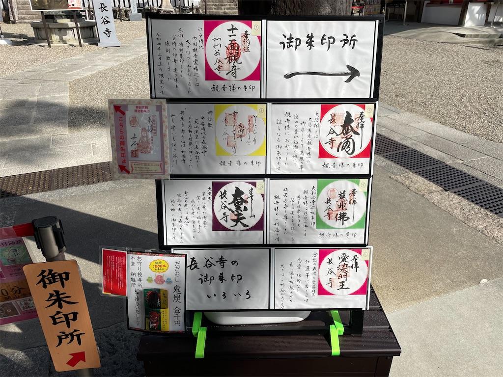 f:id:shokichi48:20210321094130j:image
