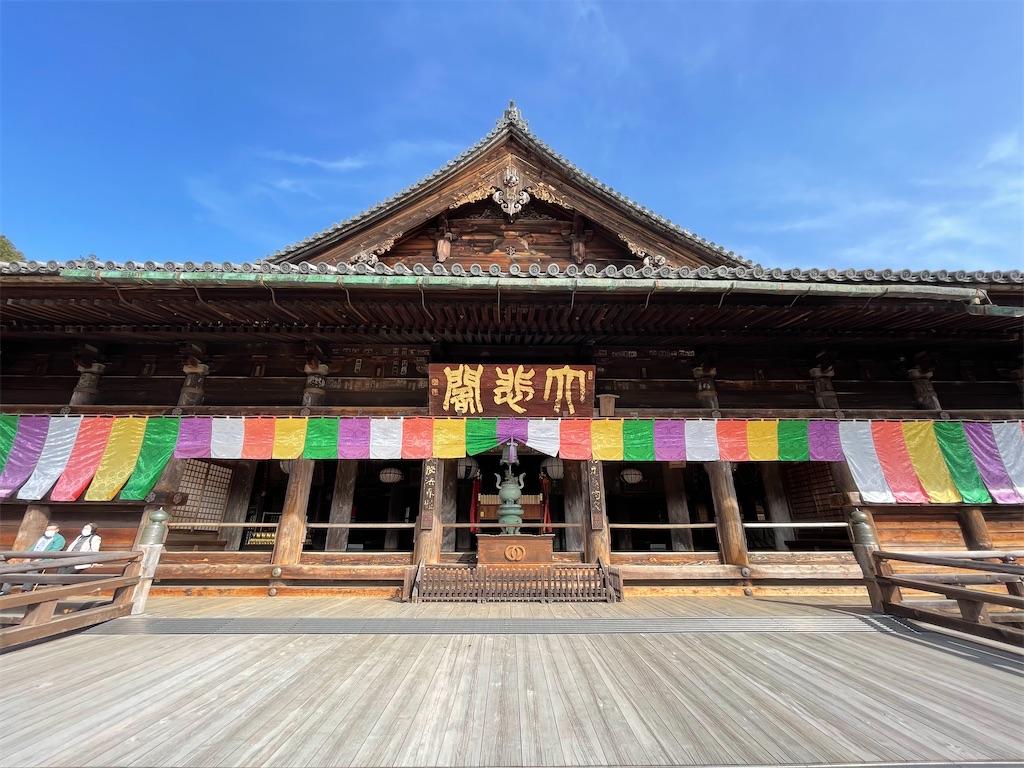 f:id:shokichi48:20210321094134j:image