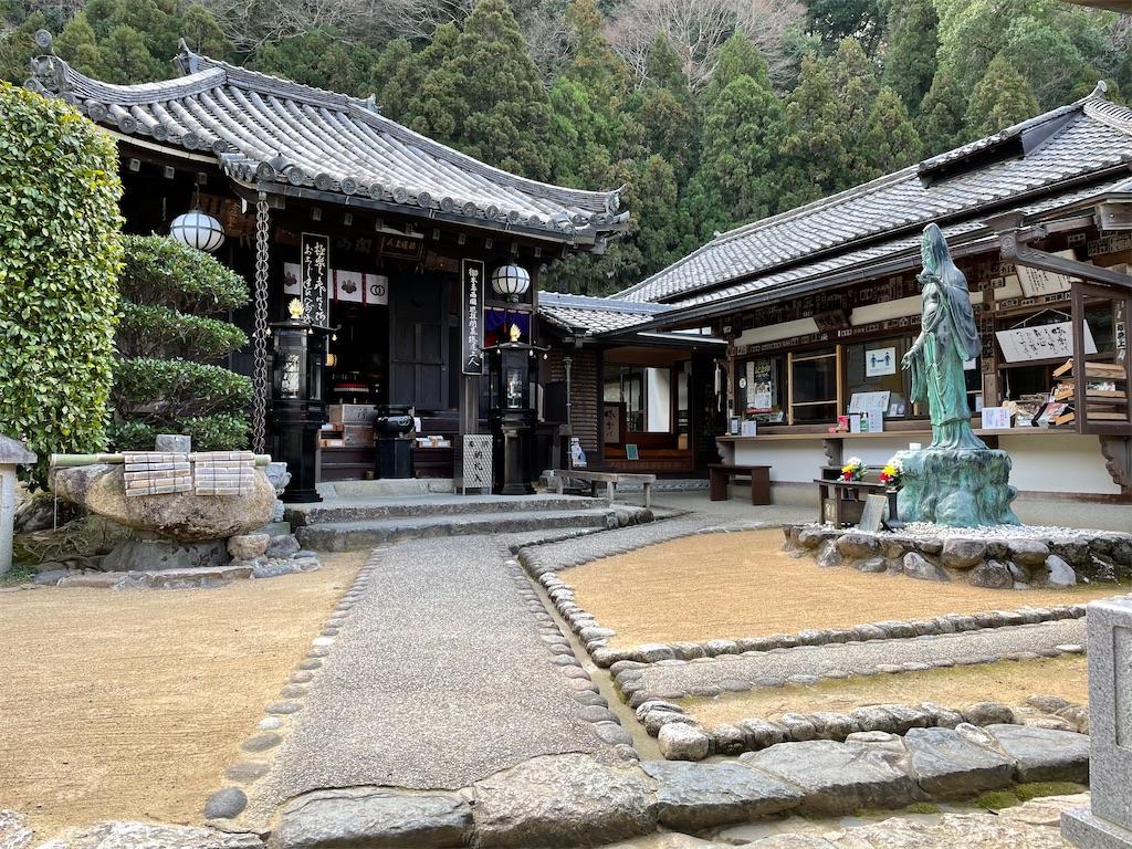 f:id:shokichi48:20210321094150j:image