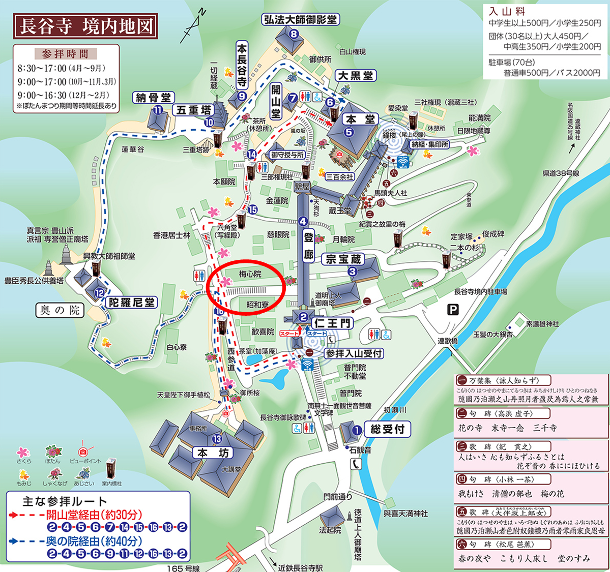 f:id:shokichi48:20210321200913p:plain