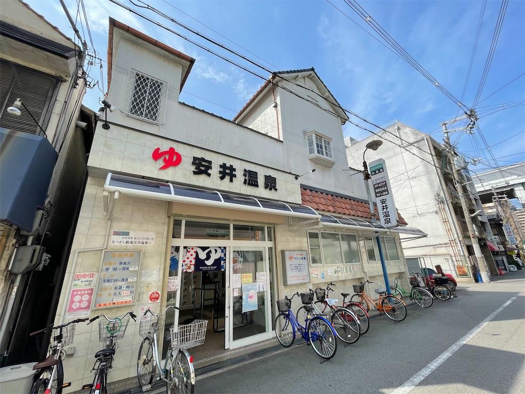 f:id:shokichi48:20210322223149j:image