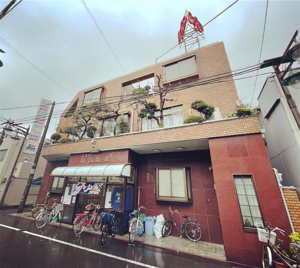 f:id:shokichi48:20210323214722j:image