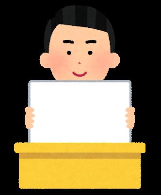 f:id:shokichi48:20210408223908p:plain