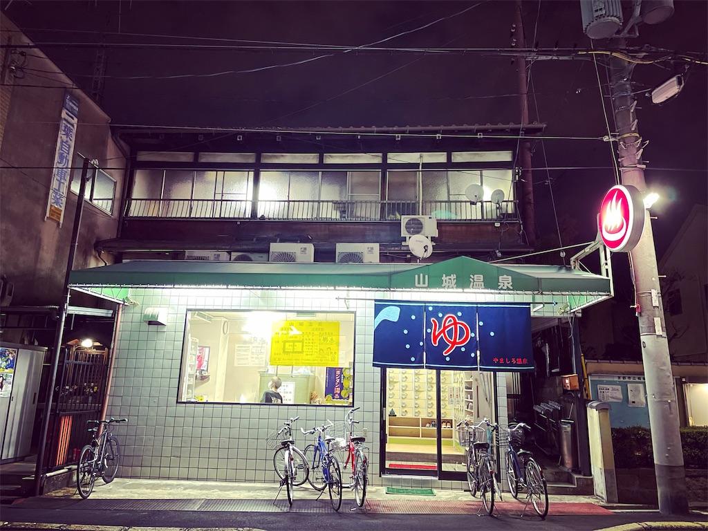 f:id:shokichi48:20210414200541j:image