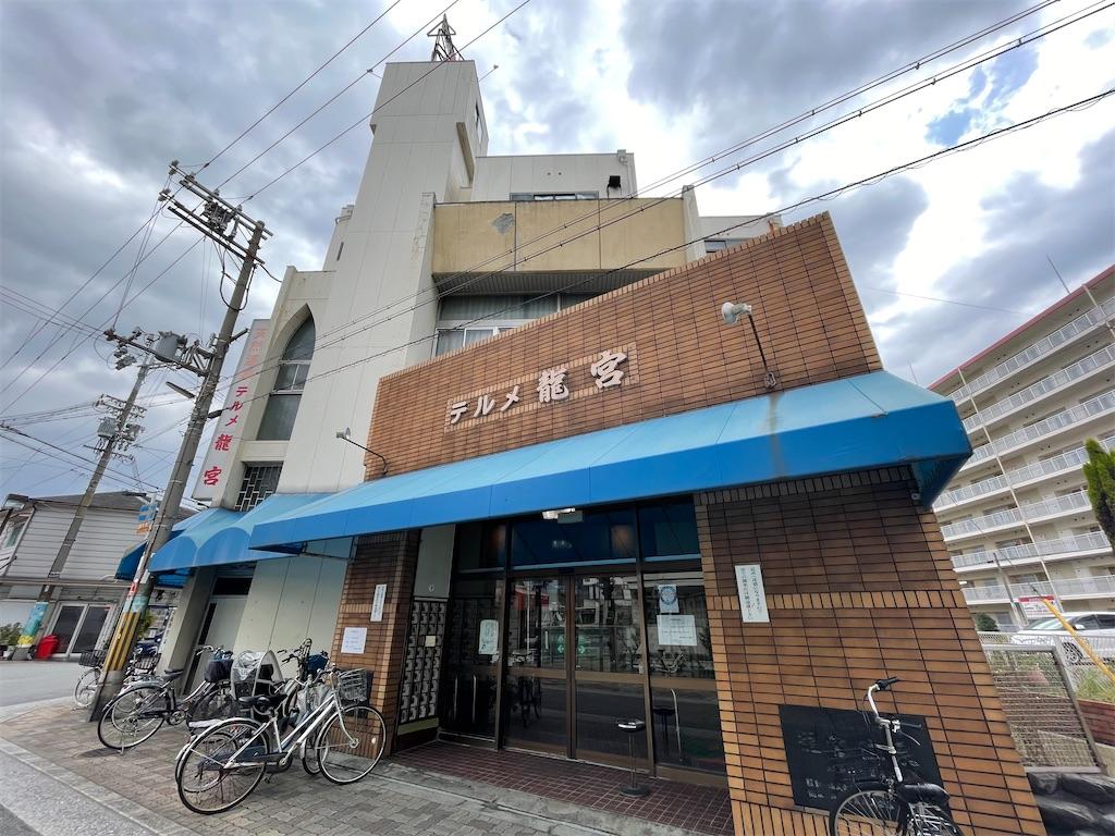 f:id:shokichi48:20210422232144j:image