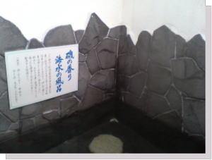 f:id:shokichi48:20210423213722p:plain