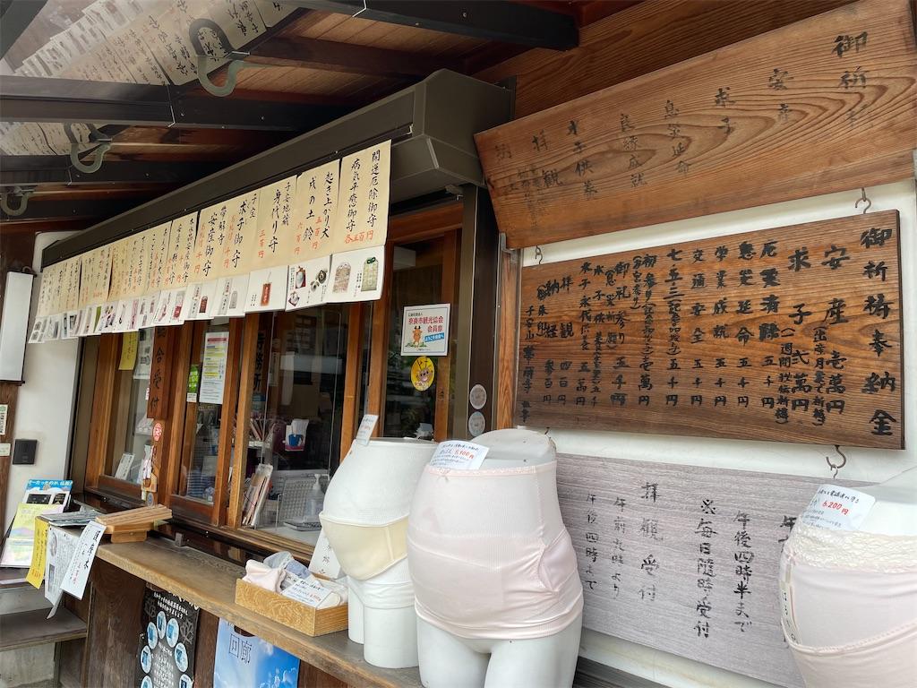 f:id:shokichi48:20210428200143j:image