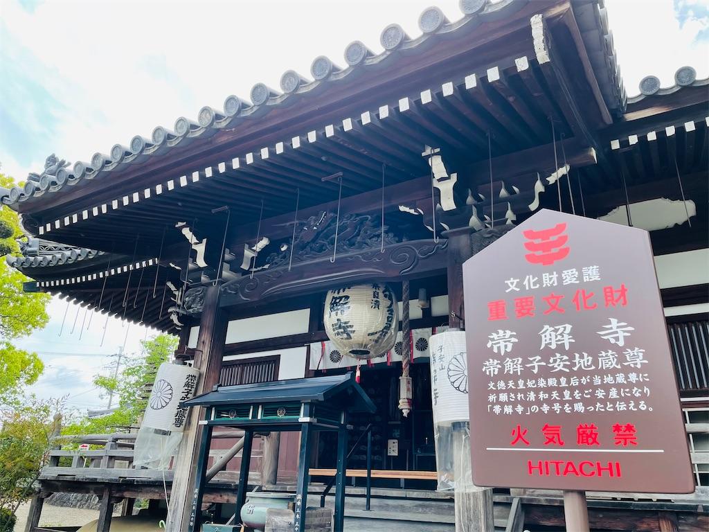 f:id:shokichi48:20210428200213j:image