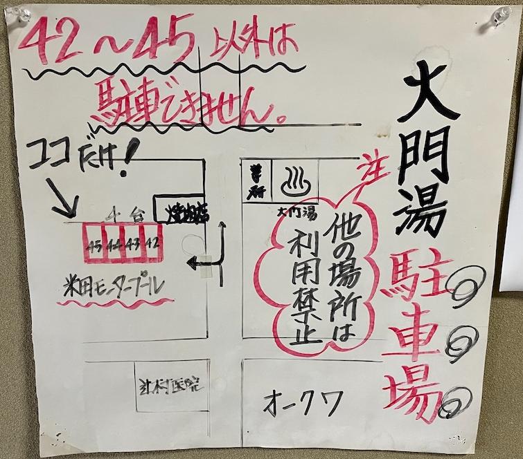 f:id:shokichi48:20210508223720p:plain