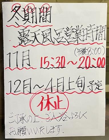 f:id:shokichi48:20210508223835p:plain