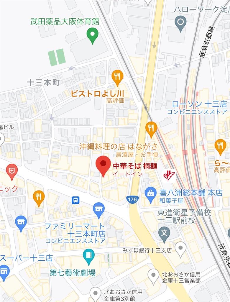 f:id:shokichi48:20210510193942j:image