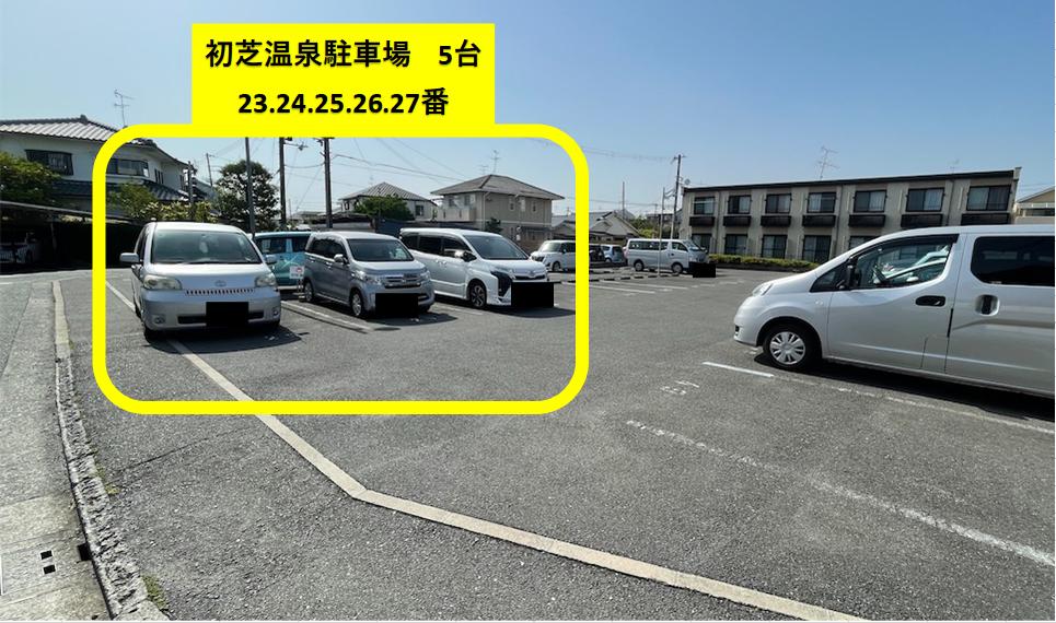 f:id:shokichi48:20210511214434p:plain