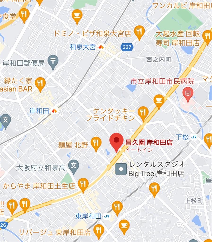 f:id:shokichi48:20210515171856j:image