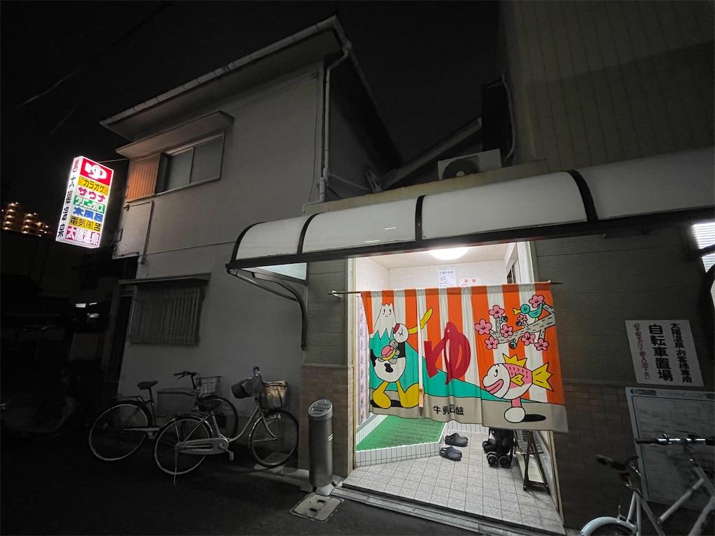 f:id:shokichi48:20210516180439j:image
