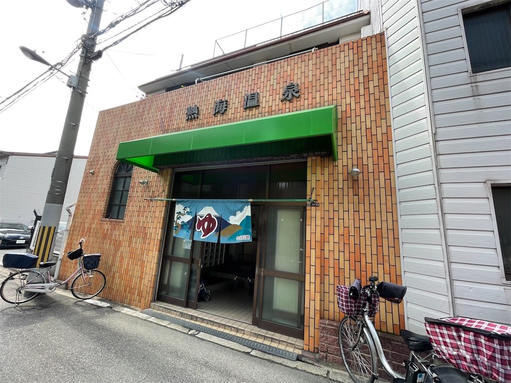 f:id:shokichi48:20210516180611j:image